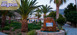 Aegeon Hotel - Ios , Cyclades  , Greece