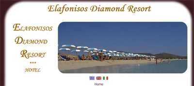 Elafonisos Diamond Resort