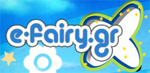 e-fairy : Παιδικό Βιβλιοπωλείο Jigsaw Books, Picture Books CD, Nursery Books, Picture Books, Phonics, Seasonal Books, Readers, TV Characters, Requests