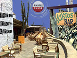 ΚΑΚΤΟΣ BAR - AMSTEL, SQUEEZE THE BEST OUT OF LIFE